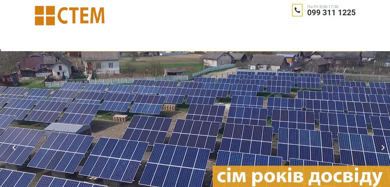 солнечные батареи купить в украине фото