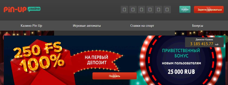 Обзор казино Pin-up