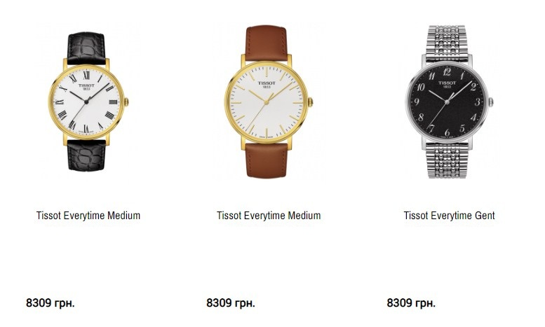 Часы Tissot  Коллекция T-CLASSIC