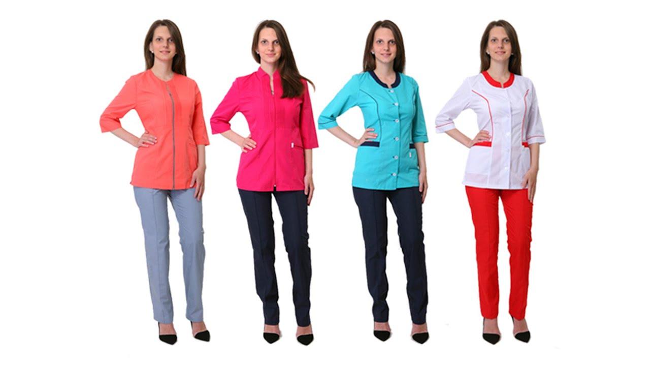 Модная и стильная медицинская одежд