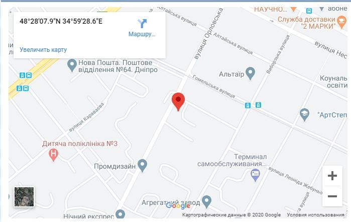Контактная информация компании ТОВ Дніпрозапчастина