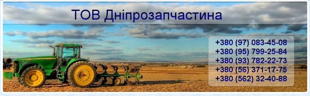 ООО Днепрозапчасть