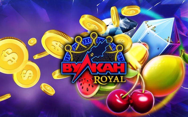 Онлайн-казино Вулкан Рояль – лучший выбор азартных игр