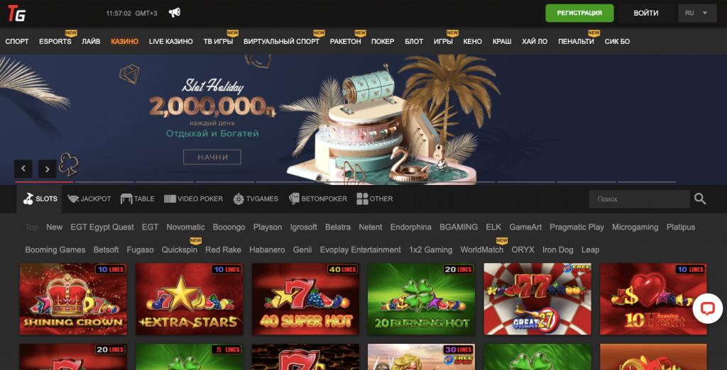 Официальный сайт казино Totogaming