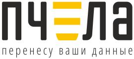 Автоматизированная программа «Пчела»